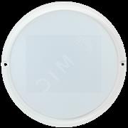 Светильник светодиодный ДБП-8w 4000К 530Лм IP54