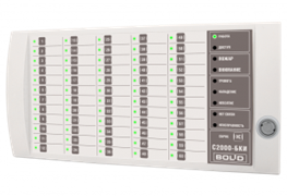 Болид С2000-БКИ Блок индикации с клавиатурой