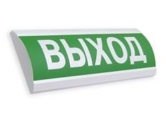 ЛЮКС-12-ВЫХОД