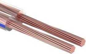кабель акустический PRN 0215HA  2х1.5 мм2, 100 м  (Италия)Кабель PRN 0250 N 2х0,5 мм2 , красно-черный ССА, 100 м