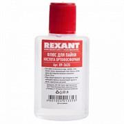 Кислота паяльная ортофосфорная (флюс для пайки) 30 мл REXANT 09-3635