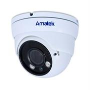 Антивандальная купольная камера Amatek AC‐HDV203VS