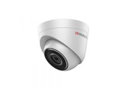 Уличная купольная антивандальная камера HiWatch DS-I203 (4 mm)
