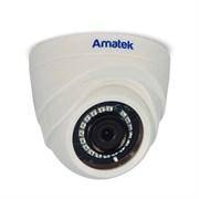 Купольная IP камера 1,3Мп Amatek AC-ID132  (2,8)