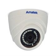 Купольная IP камера 1.3Мп  Amatek AC-ID132  (3.6 mm)