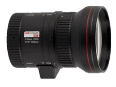 Hikvision HV0733D-6MP
