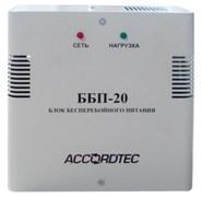 Блок бесперебойного питания в металлическом корпусе  AccordTec ББП-20