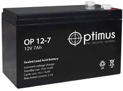 Аккумулятор герметичный свинцово-кислотный Optimus OP12-07