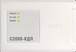 Контроллер двухпроводной линии связи Болид С2000-КДЛ
