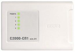 Блок сигнально-пусковой Болид С2000-СП1 исп. 01