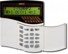 С2000М Пульт контроля и управления с двухстрочным ЖКИ индикатором