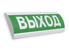 "ЛЮКС-12-К ""Выход"""