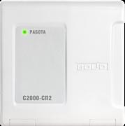 С2000-СП2 Блок сигнально-пусковой адресный