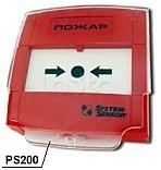 PS200 Крышка кнопки