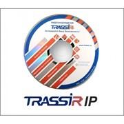 TRASSIR Программное обеспечение для IP систем видеонаблюдения