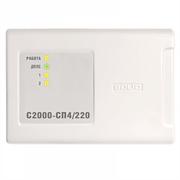С2000-СП4/220 Блок сигнально-пусковой адресный