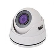 Антивандальная  IP камера 4Мп 2.8мм  Atis ANVD-4MIRP-20W/2.8