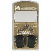 ACS-102 Комплект тревожной сигнализации радиоканальный