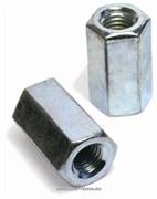 Гайка соединительная удлиненная DIN6334 М 8 цинк