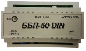 ББП-50 DIN (12В)