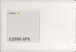 Болид С2000-АР8 Расширитель адресный