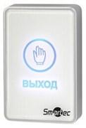 ST-EX020LSM-WT Кнопка выхода