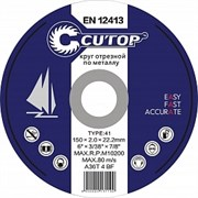 Круг (диск) отрезной по металлу 115 х1,0 х 22мм