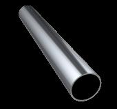 Труба х/д БШ 45х2,5 ГОСТ 8734-75 (L=9m) ст20, 2шт, рез
