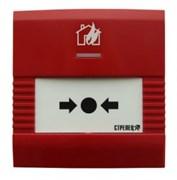 ИПР-ПРО Извещатель пожарный ручной адресный радиоканальный