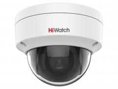 HiWatch DS-I202 (D) (2.8 mm)  - 2Мп уличная купольная мини IP-камера