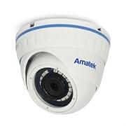 Антивандальная купольная камера Amatek AC-HDV202 (2,8)