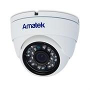 Антивандальная купольная камера Amatek AC‐HDV202S