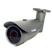 Уличная вариофокальная камера 2Мп Amatek AC‐HS206VP