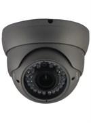 Видеокамера купольная цветная с ИК-подсветкой высокого разрешения LDV-ATC-200SH20