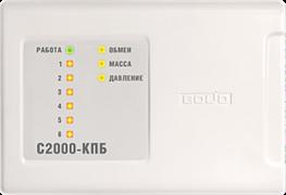 Болид С2000-КПБ Блок контрольно-пусковой