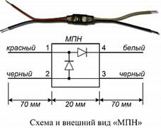 Болид МПН Модуль подключения нагрузки