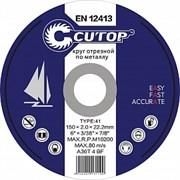 Круг (диск) отрезной по металлу 125 х1,2 х 22 мм профессиональный CUTOP PROFI 39980т